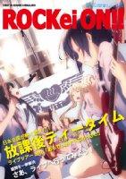 「ROCKei-ON!!」
