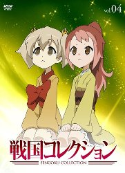 ��쥯����� Vol.04 [DVD]